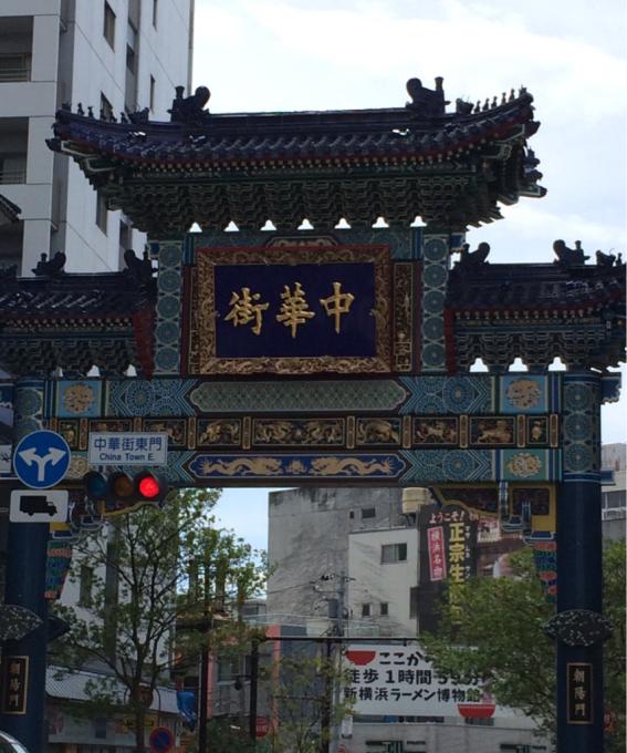 横浜_e0183990_11225979.jpg