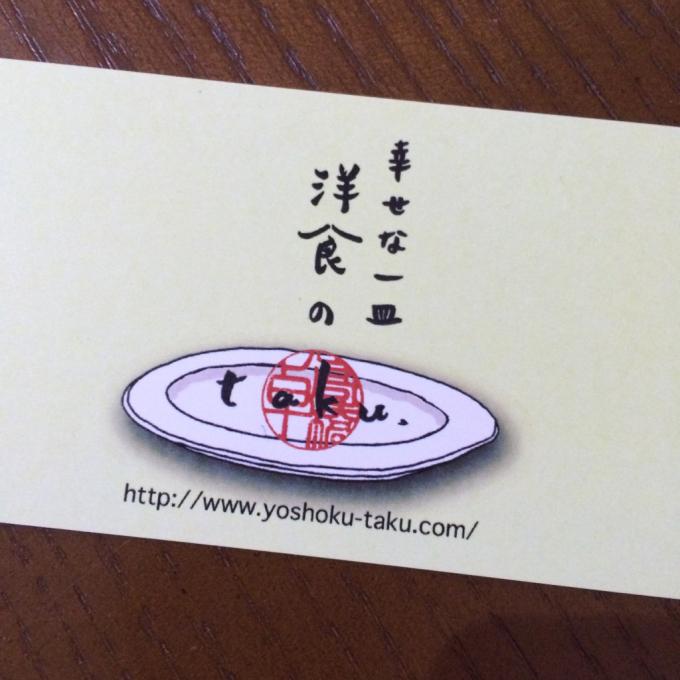 横浜_e0183990_11230289.jpg