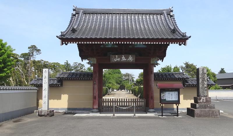 平将門ゆかりの地 帝立山妙善寺_b0114798_16232572.jpg