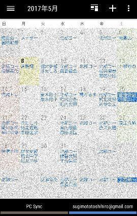 b0013099_14393149.jpg