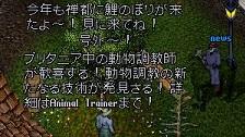 e0068900_23414347.jpg