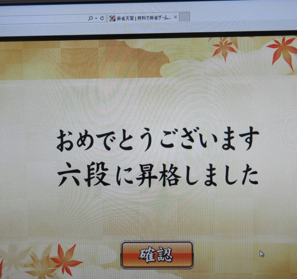 d0009101_9481211.jpg