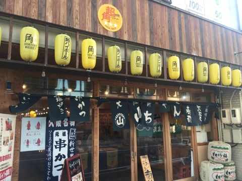 2017春 野津飲み会(山ちゃん・ロコト・おれんち)_e0115904_15494202.jpg