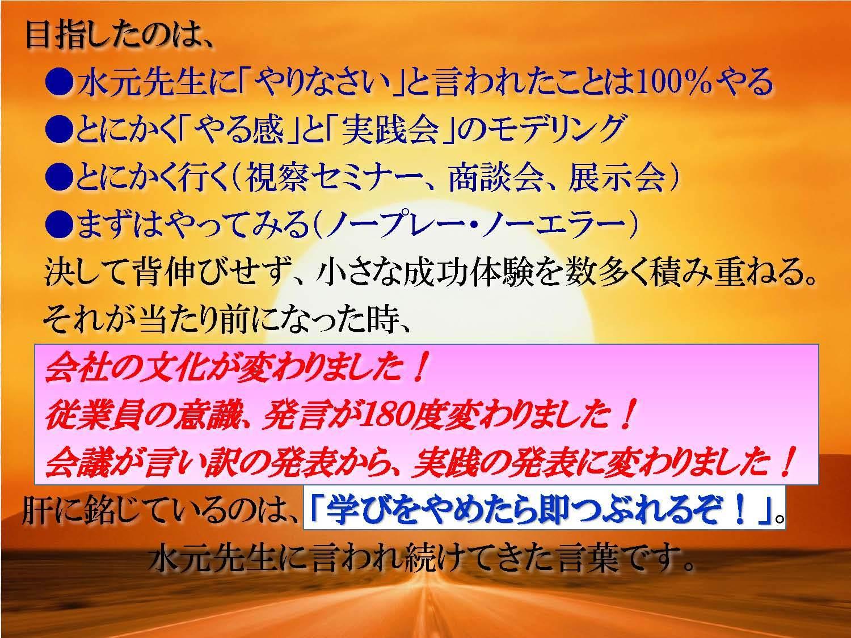 f0070004_12282428.jpg