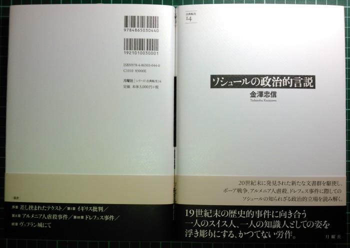 a0018105_18084799.jpg
