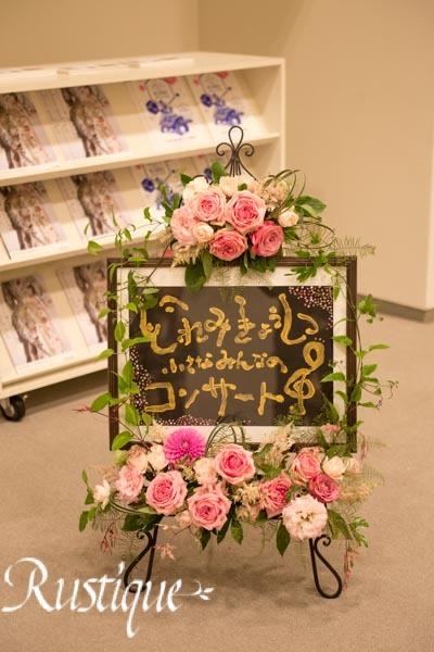 横浜美術館へ_c0114811_09361932.jpg