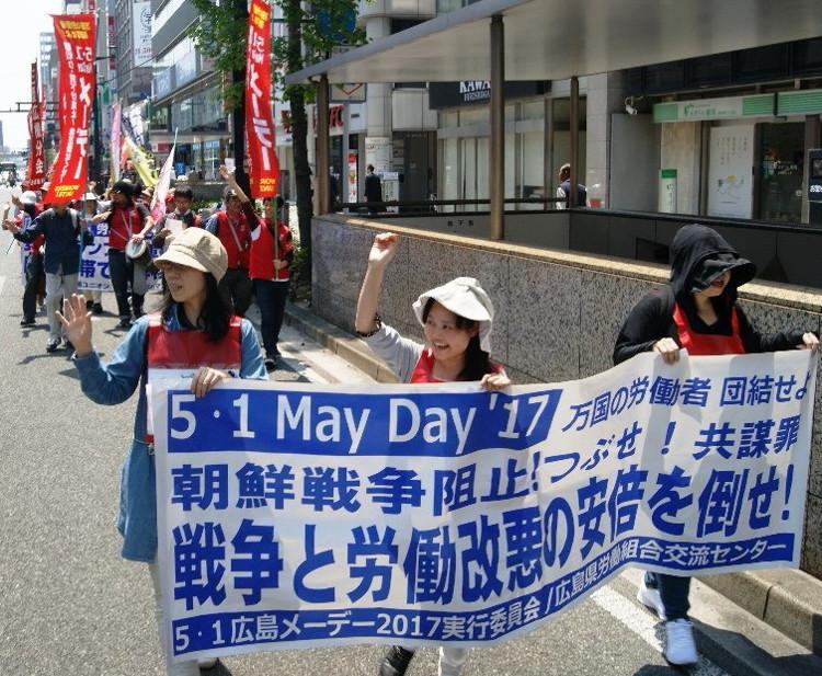 5・1メーデー行動~広島・大阪で集会とデモ行進をしました_d0155415_23163980.jpg