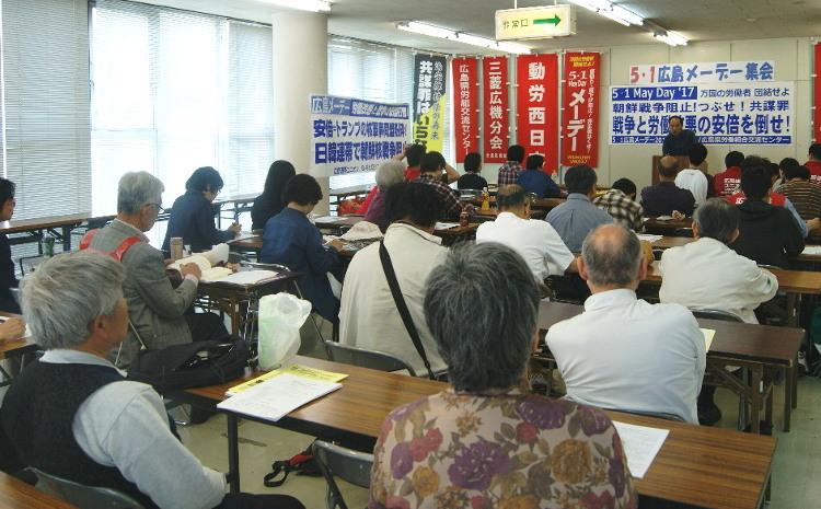 5・1メーデー行動~広島・大阪で集会とデモ行進をしました_d0155415_23164399.jpg