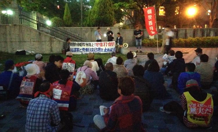 5・1メーデー行動~広島・大阪で集会とデモ行進をしました_d0155415_23164754.jpg