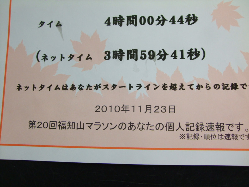 d0358618_18121093.jpg