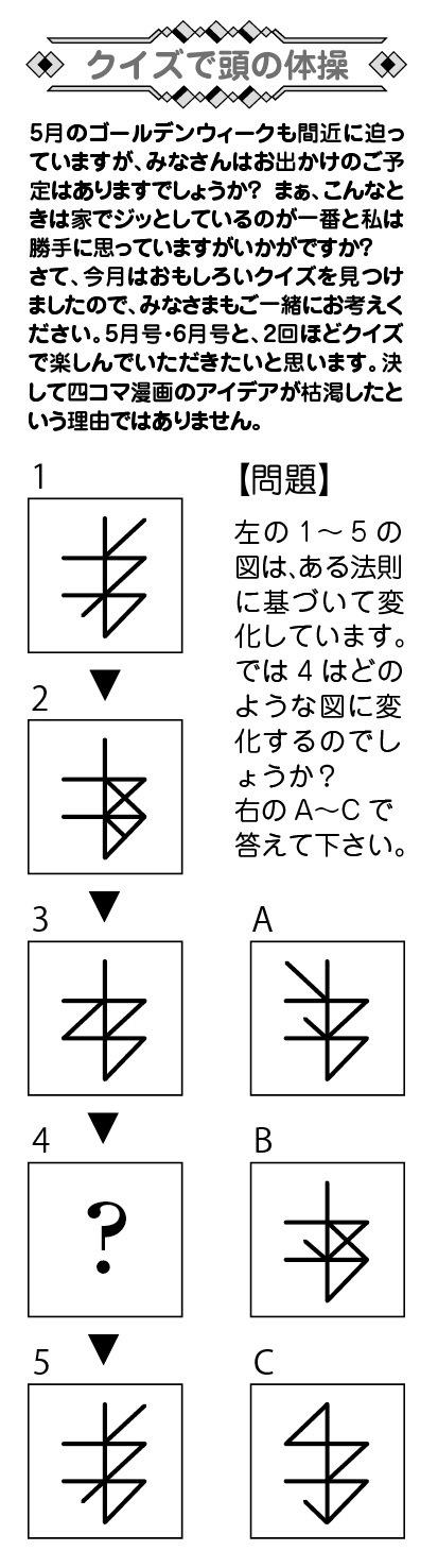b0144023_10330277.jpg