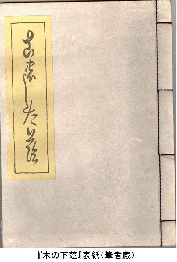 f0300125_23365044.jpg