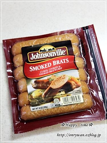 ドッグパンでホットドッグ弁当と♪_f0348032_18145423.jpg