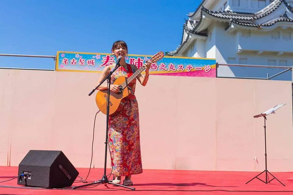 名古屋城 春の陣2017 せきともこギターコンサート_f0373339_1424313.jpg