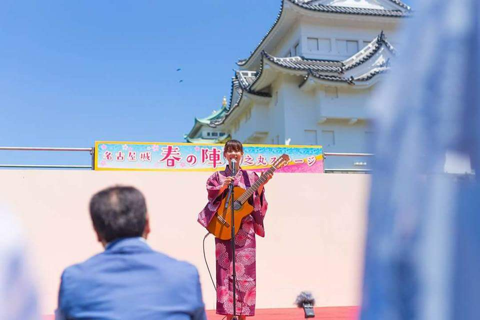 名古屋城 春の陣2017 せきともこギターコンサート_f0373339_1424336.jpg
