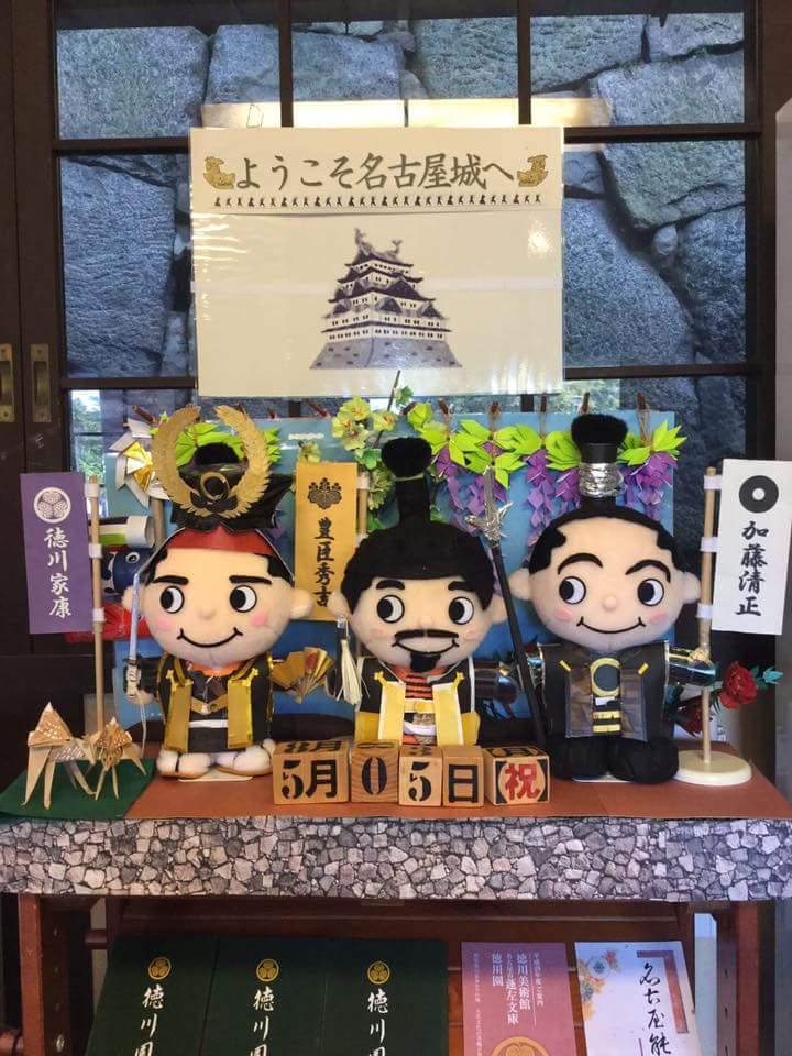名古屋城 春の陣2017 取材を受けました!_f0373339_1642547.jpg