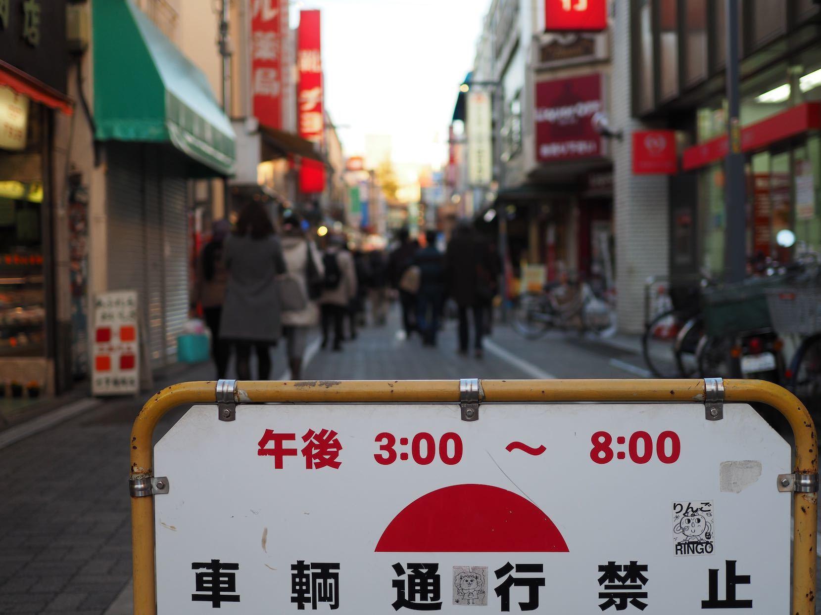 高円寺駅周辺4_b0360240_00285762.jpg