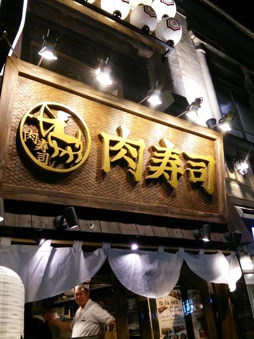 お食事会_e0309150_00180147.jpg