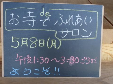 b0159251_16381445.jpg