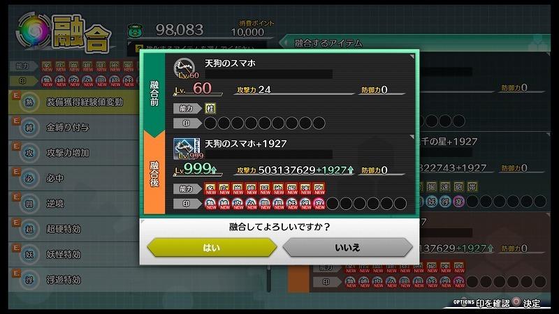 b0362459_23264797.jpg