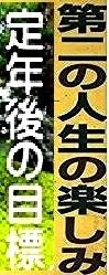 c0119160_06495925.jpg
