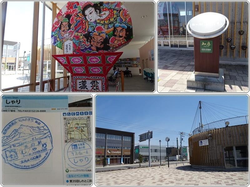 博物館・網走監獄_b0236665_13355513.jpg