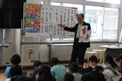 """""""大潟かっぱ祭り""""の始まり・・・_b0164376_16070155.jpg"""