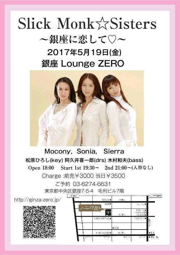 5月〜6月ライブ!_a0188079_14564496.jpg