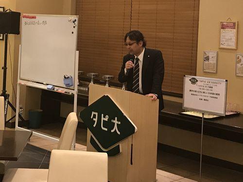 漢字の成り立ちと楽しい日本語の関係_f0228188_20140836.jpg