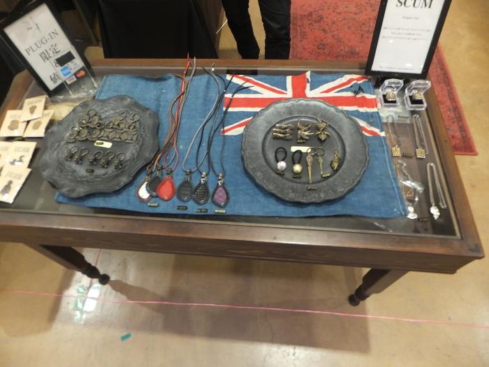 Plug-In Sapporo 2017  vendor_c0226202_19343531.jpg