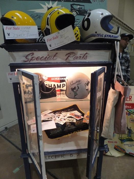 Plug-In Sapporo 2017  vendor_c0226202_19452963.jpg