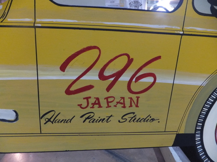 Plug-In Sapporo 2017  vendor_c0226202_19453858.jpg