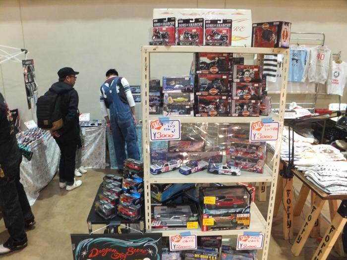 Plug-In Sapporo 2017  vendor_c0226202_19491365.jpg