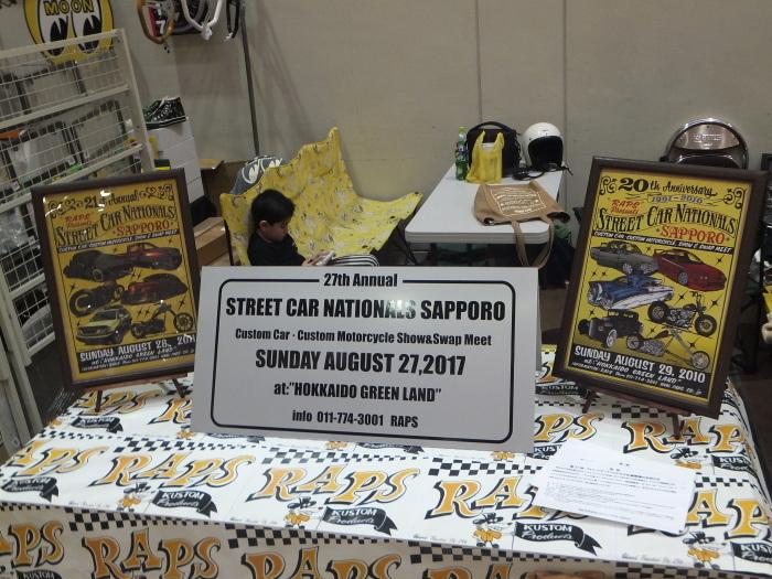 Plug-In Sapporo 2017  vendor_c0226202_19494602.jpg