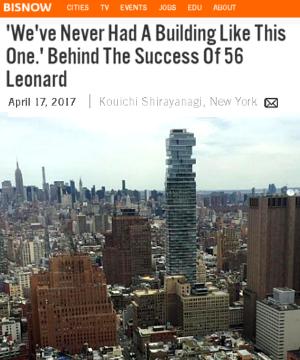 NYで話題のジェンガみたいな新築高層コンドミニアム、56 Leonard_b0007805_9565976.jpg
