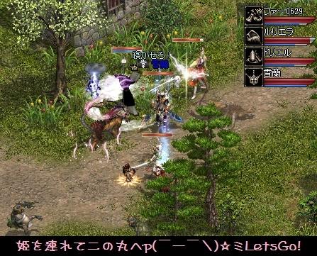 f0072010_21113642.jpg