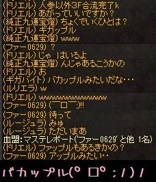 f0072010_21115607.jpg