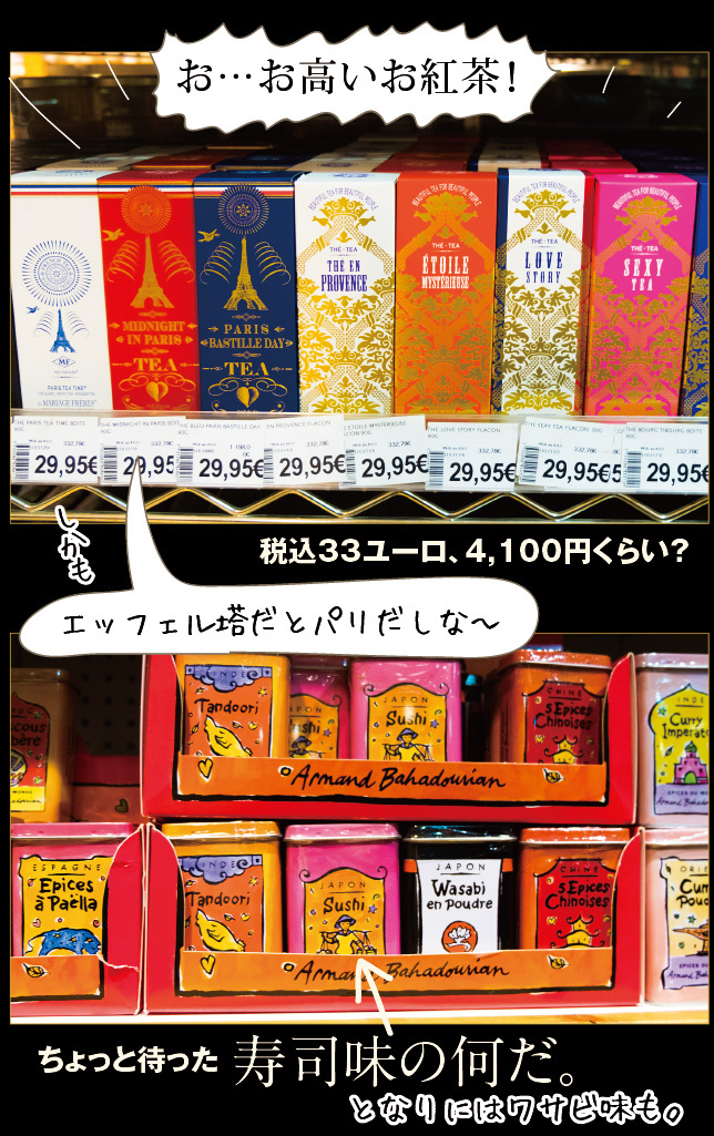 a0358016_19522902.jpg