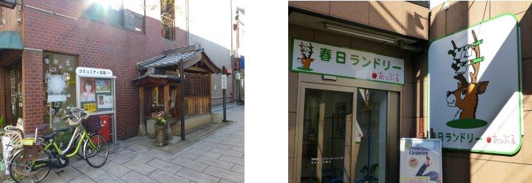 若草山山焼き編(3):きたまち(15.1)_c0051620_6261055.jpg