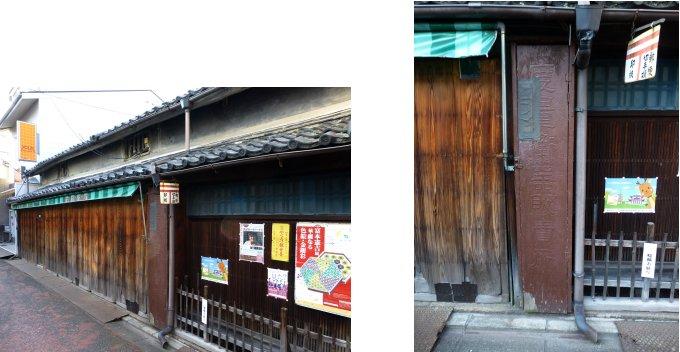 若草山山焼き編(3):きたまち(15.1)_c0051620_6263415.jpg