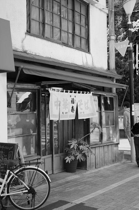 神田川笹塚支流跡をあるく2017-1_b0058021_20442163.jpg