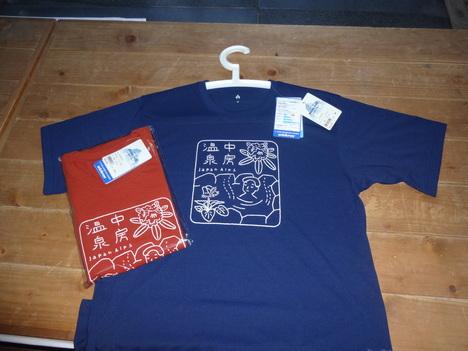オリジナルTシャツ_f0219043_1614393.jpg