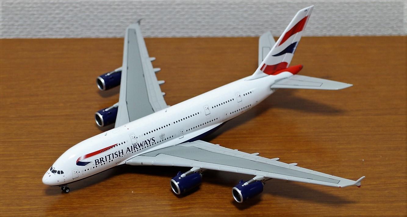 エアラインモデル(旅客機) お取り扱いをしています。_a0149148_14085601.jpg