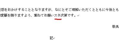 b0151748_10532174.jpg