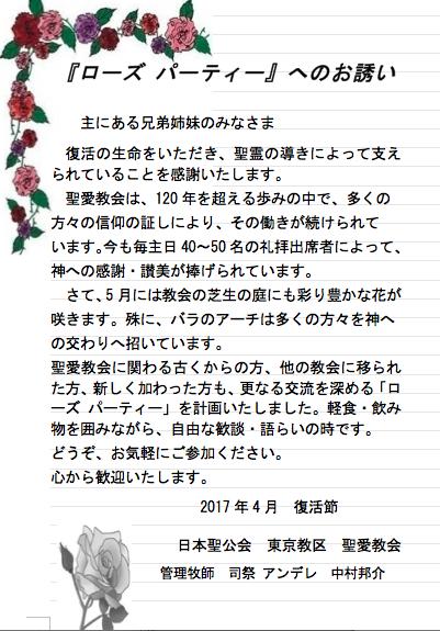 d0158351_20160433.png