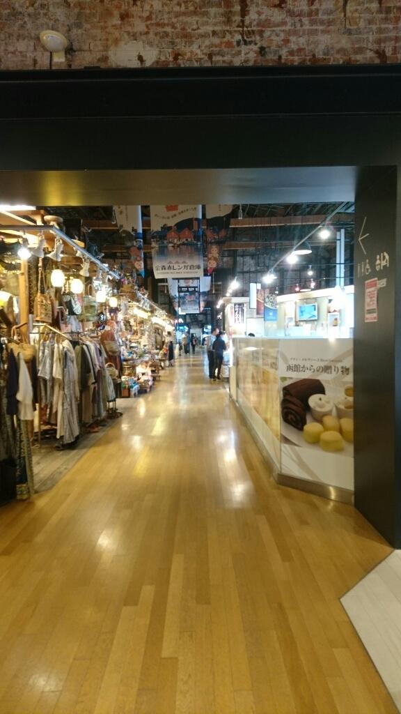 金森倉庫のシングラース、イカスミいか姫販売開始!_b0106766_14192856.jpg