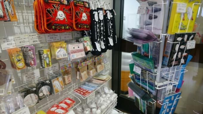 新函館北斗駅のショップおがーるにずーしーほっきーポケットティッシュケースを納品_b0106766_20482766.jpg