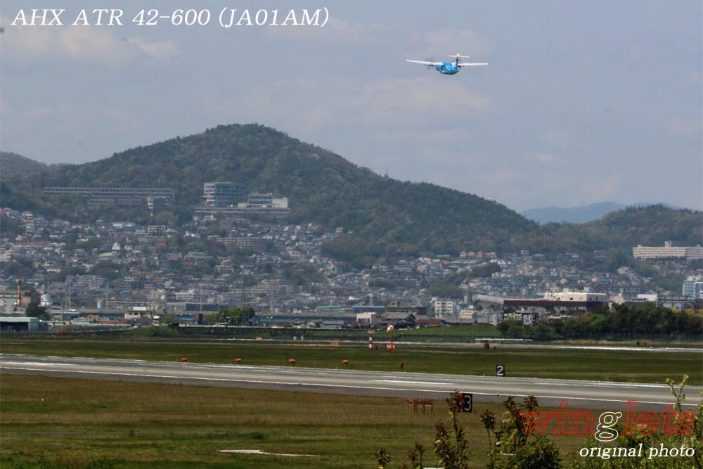 '17年 伊丹空港(RJOO)レポート ・・・ AHX/JA01AM_f0352866_2112693.jpg
