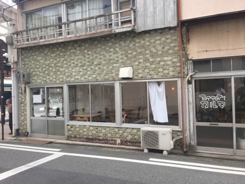 Tottoriカルマ  まるなげ食堂 _e0115904_02451170.jpg