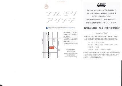 b0208421_00014783.jpg